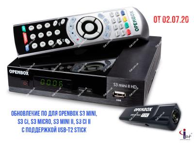 Новая версия ПО v.197 / v.199 для линейки спутниковых ресиверов Openbox S3 HD - добавлена поддержка USB-T2 (02.07.2020)