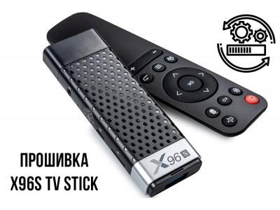 Новая прошивка для смарт приставки X96S TV Stick на Amlogic S905Y2