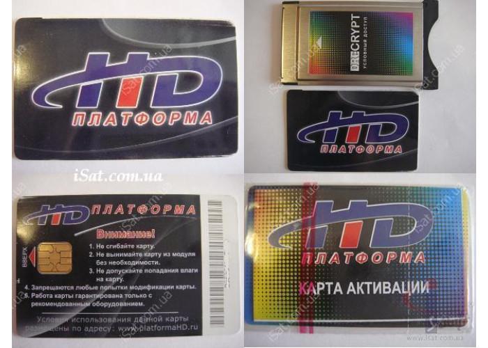 Модуль платформа HD