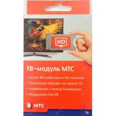 Модуль МТС ТВ