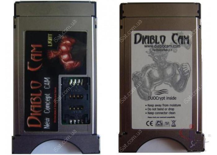 Diablo Cam light ver. 2.3