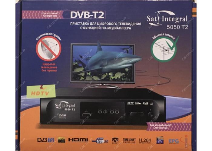 Эфирный цифровой ресивер Sat-Integral 5050 Т2