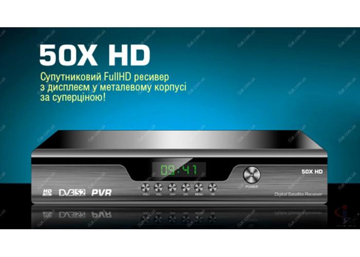 Спутниковый ресивер 50X HD