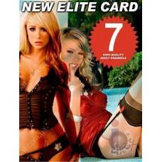 Elite 14