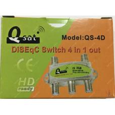 Коммутатор DiSEqC 4x1 Qsat QS-4D