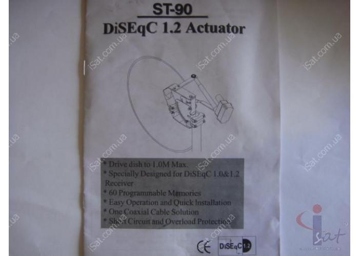 ST-90 DiSEqC 1.2 Actuator