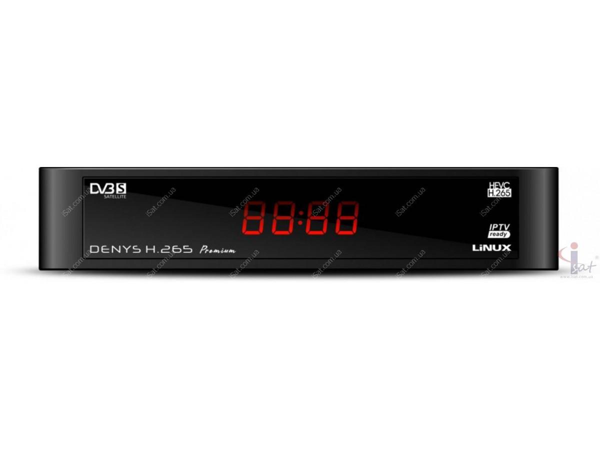 uClan Denys H.265 Premium