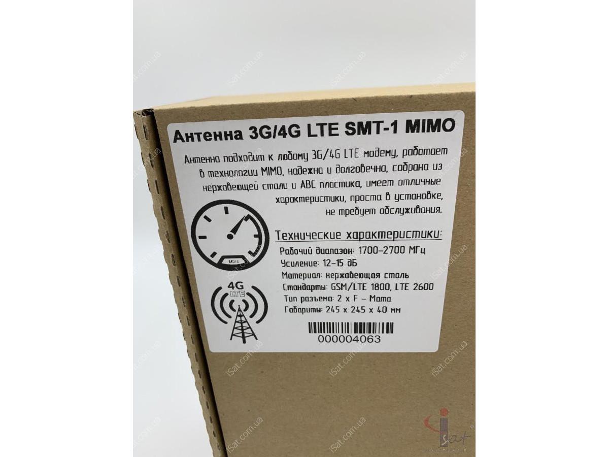 Антенна 3G/4G LTE SMT-1 MIMO 1700-2700 МГц (15dBi)