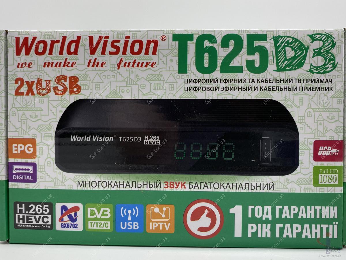 World Vision T625D3