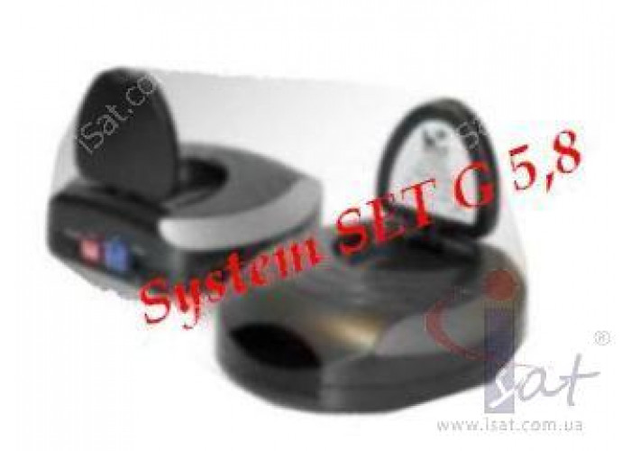 Видеосендер Wireless A/V System SET G 5,8 ГГц Scart