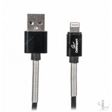 Кабель USB Lightning Premium, 1 м, для iPhone/iPad