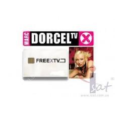 Free-X TV 4 ( 1 год)