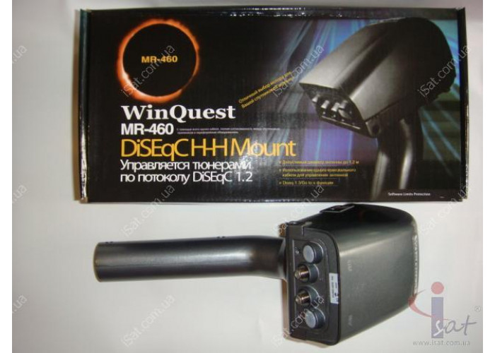 Мотоподвес WinQuest MR-460