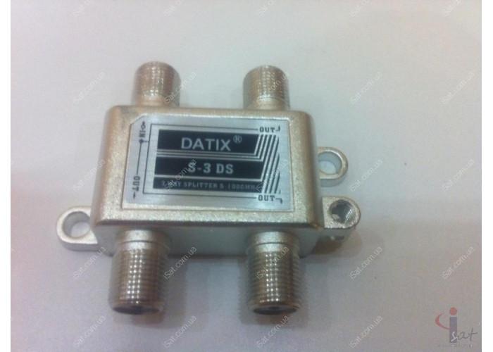 Сплитер DATIX S-3 DS