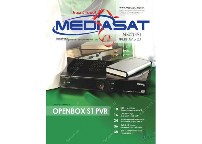 MEDIASAT №02(49)