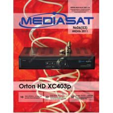 MediaSat  №06(53)