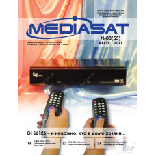 MediaSat №08(55)
