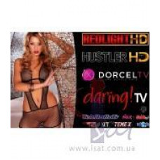 Redlight HD ( 6 мес ) viaccess