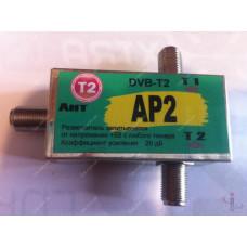 Усилитель разветвитель АР2 DVB-T2