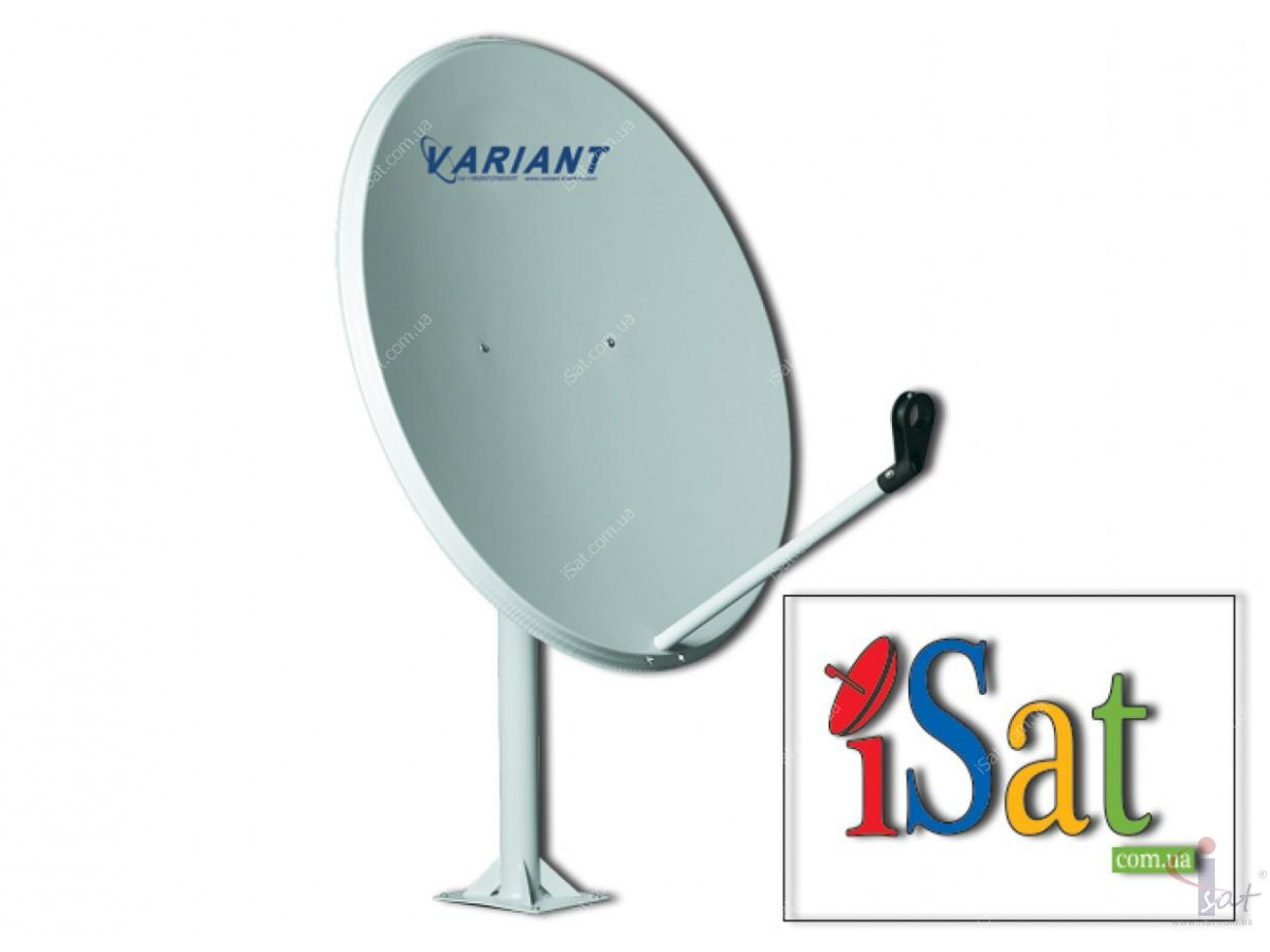 Спутниковая антенна СА-900 (0,85м) Вариант