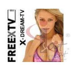 Карта доступа Free-X TV 2 ( 12 мес.)