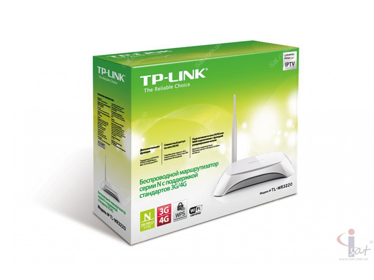 Маршрутизатор Wi-Fi TP-Link TL-MR3220