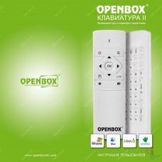 Пульт клавиатура беспроводная Openbox II