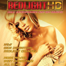 Карта доступа RedLight HD ( 6 мес.)