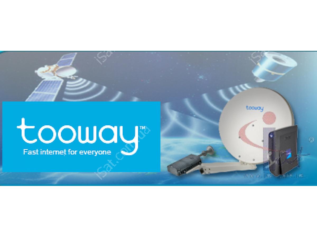 Спутниковый интернет Tooway