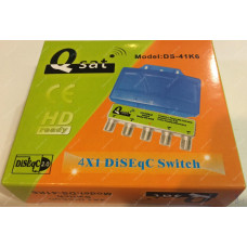 Коммутатор DiSEqC 4x1 Qsat DS-41K6 в кожухе