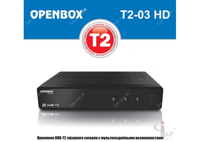 Эфирный цифровой ресивер Openbox T2-03 HD DVB-Т2