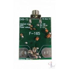 Усилитель антенный T2 F-165
