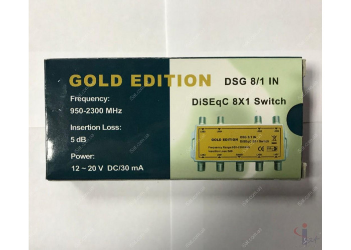 Коммутатор DiSEqC 8x1 GOLD EDITION DSG 8/1 IN