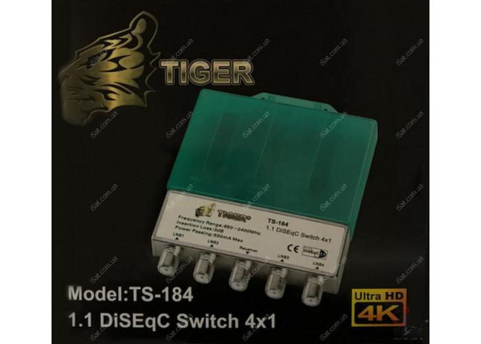 Коммутатор DiseqC 1.0 4x1 Tiger TS184 в кожухе