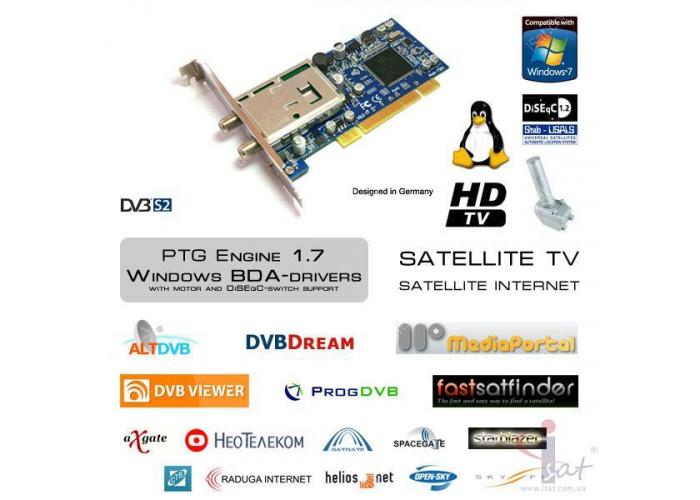 Prof Revolution DVB-S2 7301 PCI
