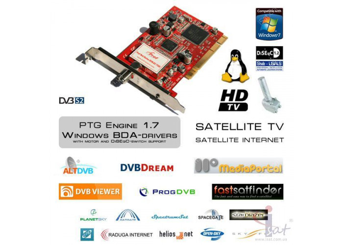 Prof Red Series DVB-S2 7300 PCI